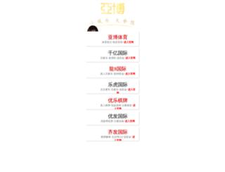 sistemavenusbarban.com screenshot