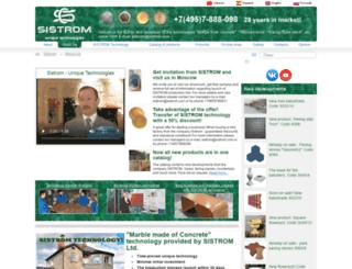 sistrom.com screenshot