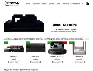 sit-down.ru screenshot