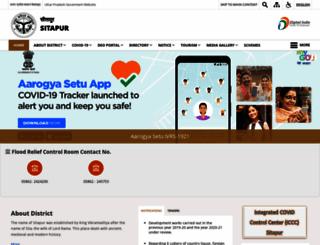 sitapur.nic.in screenshot