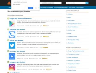 site-best.net screenshot