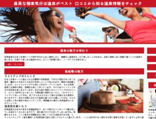 site-concept.net screenshot