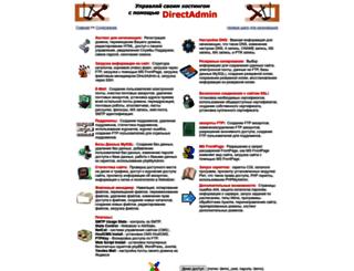 site-helper.ru screenshot