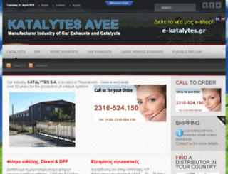 site.kat-center.gr screenshot