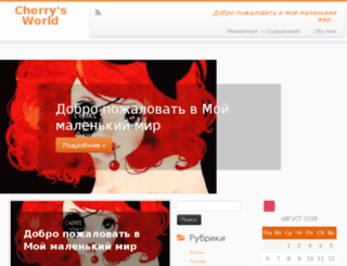 site.magination.ru screenshot