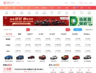 site.news18a.com screenshot