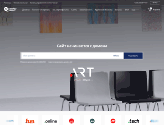 site.nic.ru screenshot