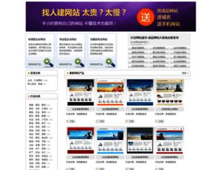 site.vhostgo.com screenshot