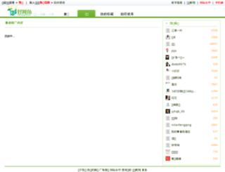site.wang1314.com screenshot