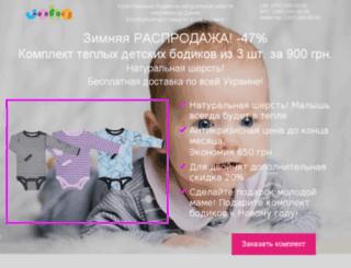site1.podarki-dla-druzey.ru screenshot