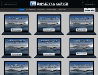 sitedelkin.ru screenshot