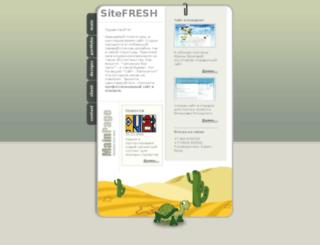sitefresh.ru screenshot