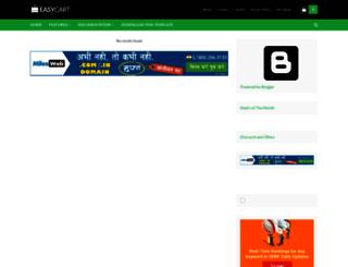 sitegyan.blogspot.com screenshot
