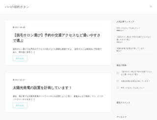 siteluck.com screenshot