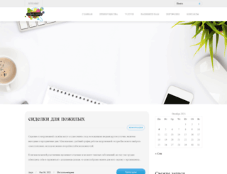 sitemaste.ru screenshot