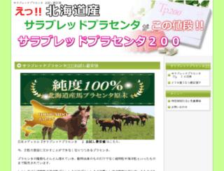 sitemiekle.com screenshot