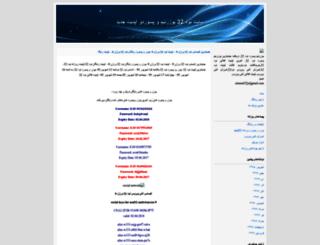 sitenod32.blogfa.com screenshot
