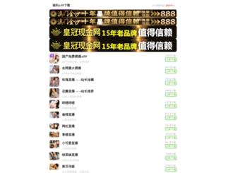 siteretriever.com screenshot