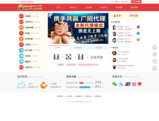 sites4job.com screenshot