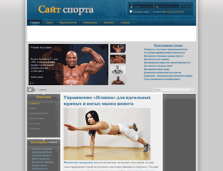 sitesporta.net screenshot