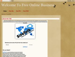 sitetalkhome.blogspot.com screenshot