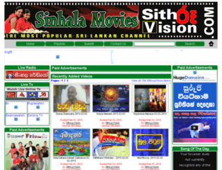 sithruvision.com screenshot