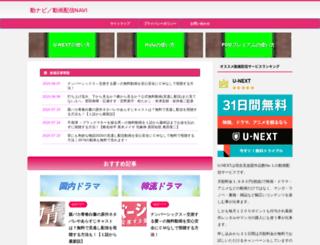 sitiodeletras.com screenshot