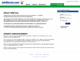 siva-th.jobstreet.com screenshot