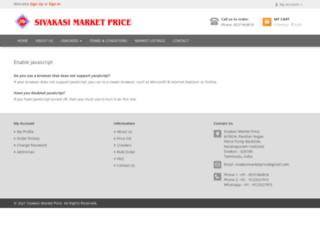sivakasimarketprice.com screenshot