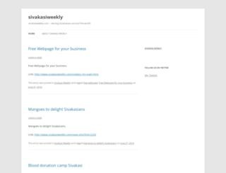 sivakasiweekly.wordpress.com screenshot