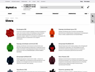 sivera.bigwall.ru screenshot