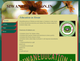 siwaneducation.simdif.com screenshot