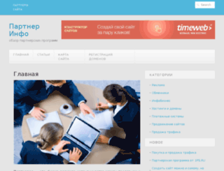siwens.ru screenshot