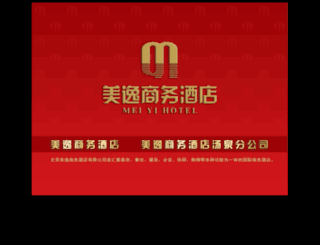 sixclub.com.cn screenshot