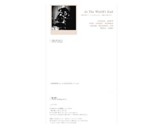 sixth013.jugem.jp screenshot