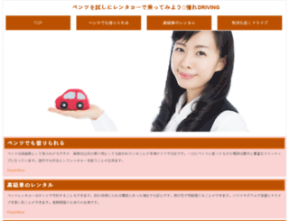 sizelinternational.com screenshot
