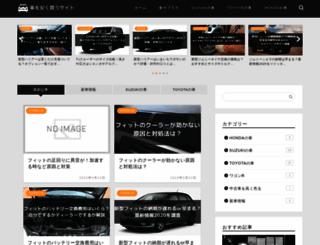 sj-chiba.jp screenshot