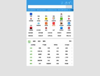 sj.91.com screenshot