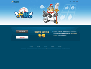sj.lianzhong.com screenshot