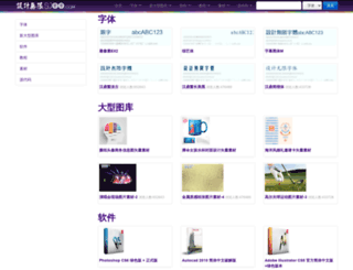 sj00.com screenshot