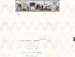 sj2012.ti-da.net screenshot