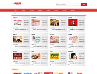 sj99188.com screenshot