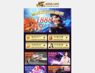 sjbmahindra.com screenshot