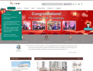 sjpgsofa.com screenshot