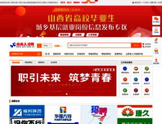 sjrc.com.cn screenshot