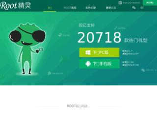 sjroot.com screenshot