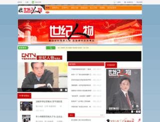 sjrwzz.com screenshot
