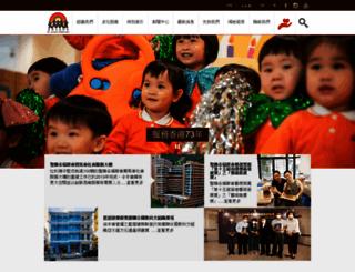 sjs.org.hk screenshot