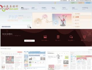 sjssj.com screenshot