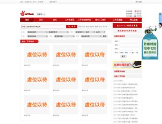 sjz.zg2sc.cn screenshot